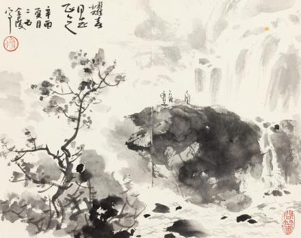傅二石  观瀑图
