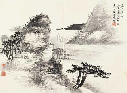 汤涤  溪山策杖