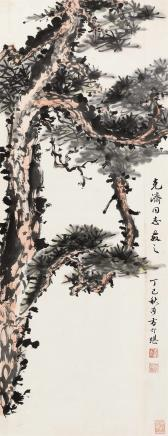 方介堪松树