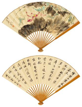 王雪涛、俞振飞花鸟、书法