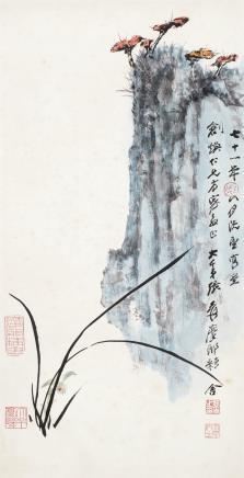 张大千灵芝寿石
