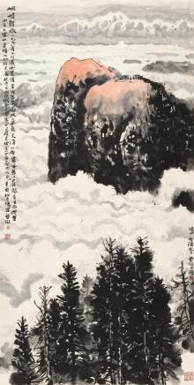 林丰俗峨嵋朝暾
