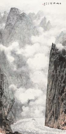 林丰俗巫峡煙云