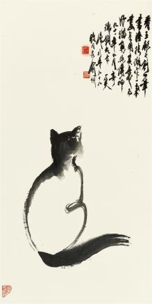 程漫漫 猫