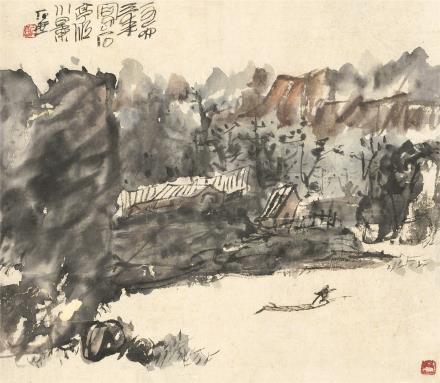 陈子庄 山水  1943年