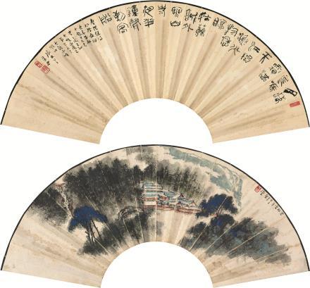 李琼久 山水成扇  1984年