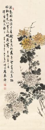 陈半丁  菊花  1953年
