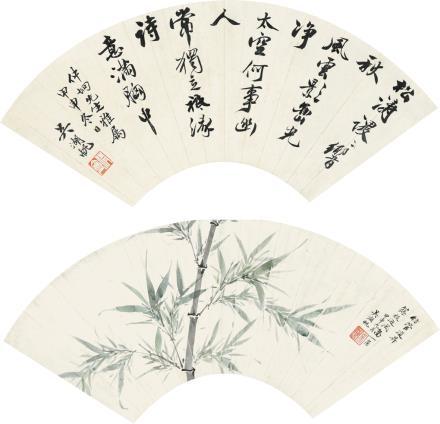 吴湖帆  书画双挖