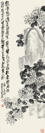 吴昌硕  菊石图