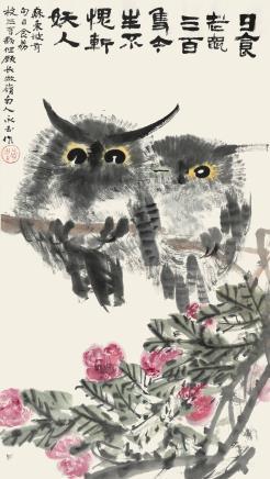 黄永玉  猫头鹰