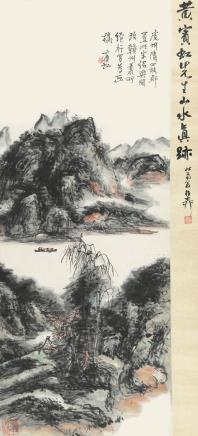 黄宾虹  峡江行