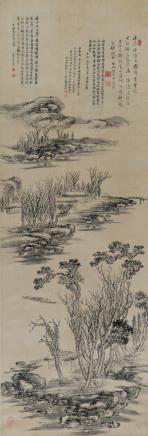 王翚  疏林草舍