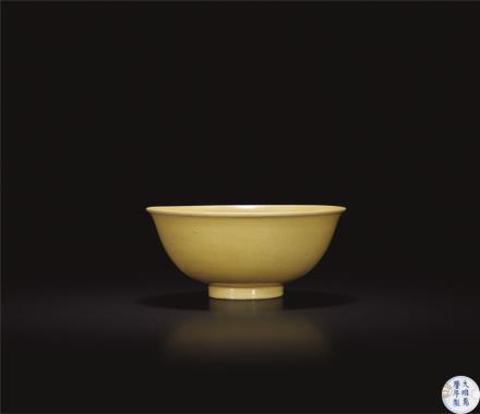 明万历  黄釉碗