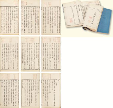 明刻套印本  檀弓(上下两册)(纸本)