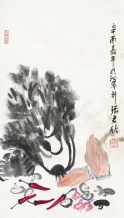 张君秋(1920-1997)清白传家