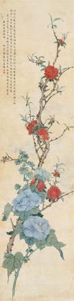 梅兰芳(1894-1961)芙蓉天香