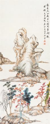 饶宗颐(b.1917)秋色无际