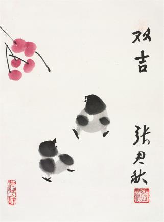 张君秋(1920-1997)双吉