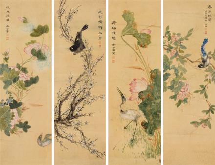 尚小云(1900-1976)花卉四屏