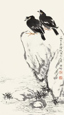 孙其峰(b.1920)八哥