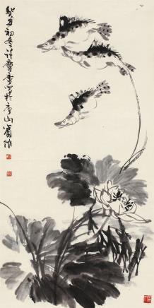 许麟庐(1916-2011)和为贵