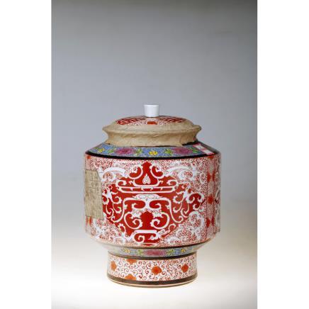 山晋茶庄胭脂红罐普洱散茶