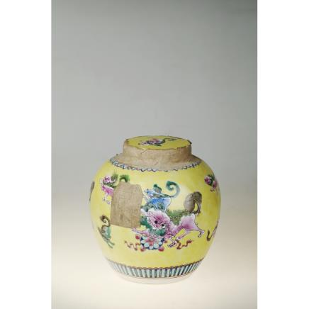 山晋茶庄黄釉罐普洱散茶
