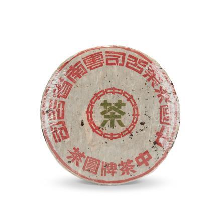 五○年代  蓝印圆茶铁饼(一饼)