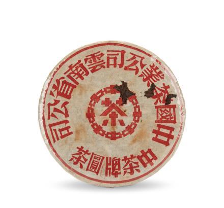 五○年代  红印圆茶铁饼(一饼)