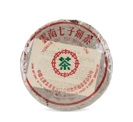 八○年代  八九年首批 薄纸8582七子饼茶(一饼)