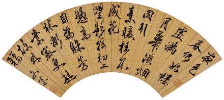 文嘉(1501-1583)行草五言诗