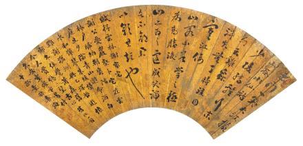 刘墉(1719-1804)行书杂诗