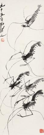 齐白石(1864-1957)虾戏图