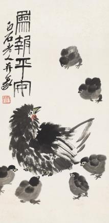齐白石(1864-1957)为报平安
