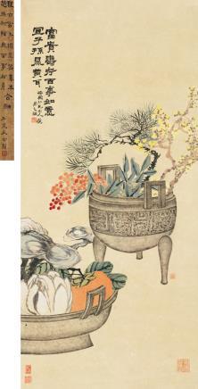 赵之谦(1829-1884)百事如意