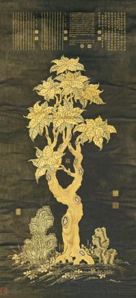 乾隆帝(1711-1799)金娑罗树图