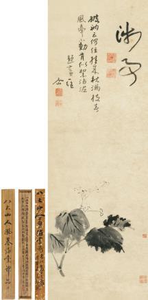 八大山人(1626-1705)海棠