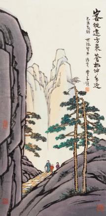 丰子恺(1898-1975)客从远方来
