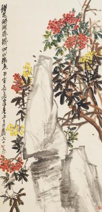 吴昌硕(1844-1927)寿石天竺