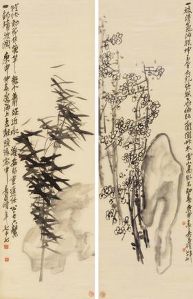 吴昌硕(1844-1927)梅竹对屏