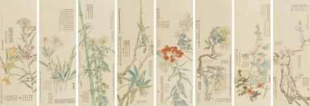 任薰(1835-1893)花卉八屏
