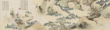 吴湖帆(1894-1968)松云流瀑