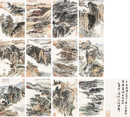 陆俨少(1909-1993)山水册页