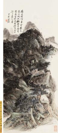 黄宾虹(1865-1955)黄山连理松