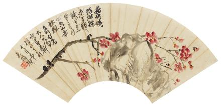 吴昌硕(1844-1927)梅石图