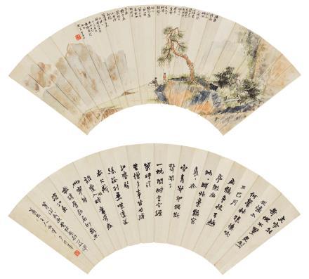 易大厂(1872-1941)书画合璧