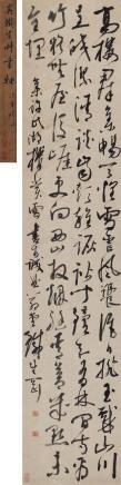 奚冈(1746-1803)草书七言诗