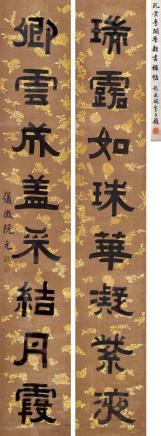 阮元(1764-1849)隶书八言联