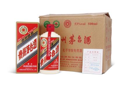 2012年孔子学院专用茅台酒(原箱)