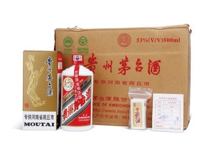 2005年专供河南商丘茅台酒(原箱)